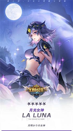 幻境公主4
