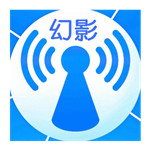 幻影wifi