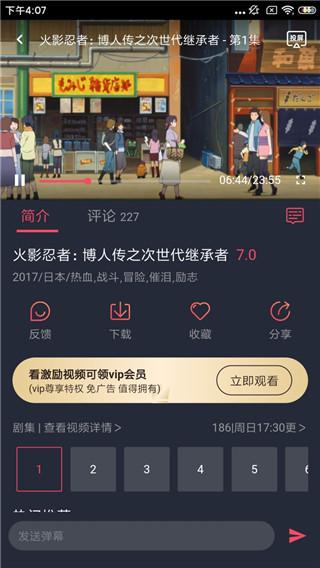 樱花动漫官方版