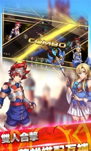 魔龙与圣剑3