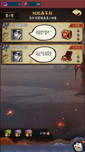 火影荣耀4