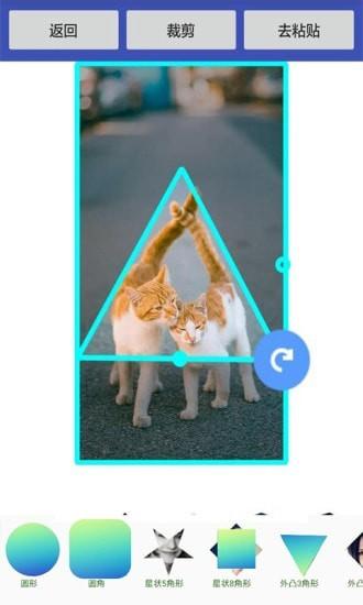 美美抠图大师app