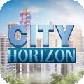 都市地平线