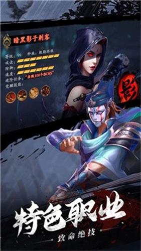仙剑战魂3