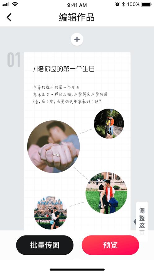 初页极速版app