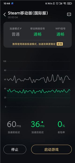 steam手机令牌正版