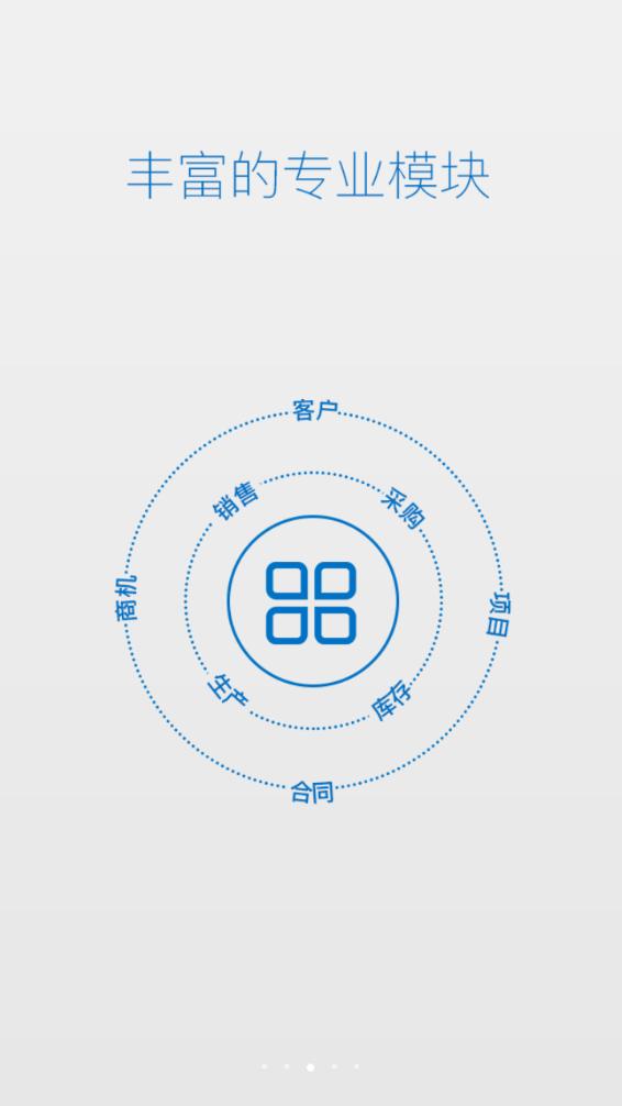 品高聆客app