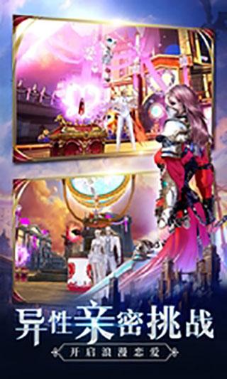 新剑与魔法官方版
