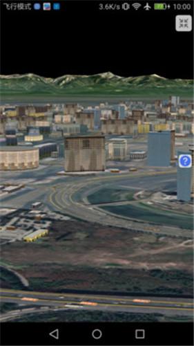 bigemap大地图手机版1
