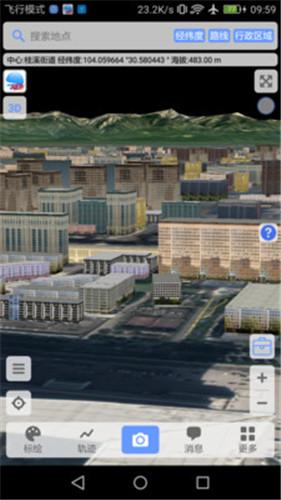 bigemap大地图手机版4