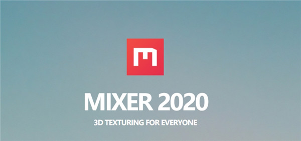 Quixel Mixer中文版
