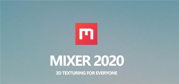 Quixel Mixer中文版1