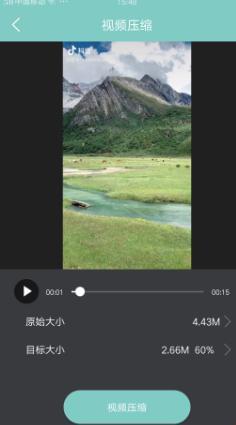 视频剪辑助手官方版