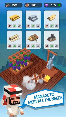海岛方舟1