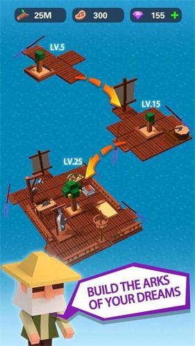 海岛方舟3