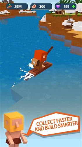 海岛方舟4