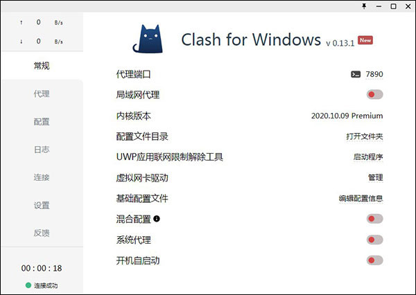 clash for windows