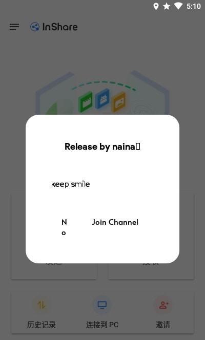 文件传输大师app