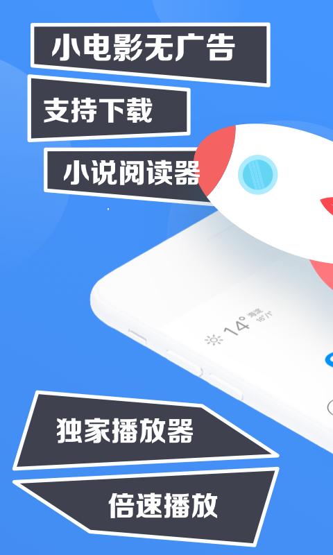 鲨鱼浏览器安卓最新版