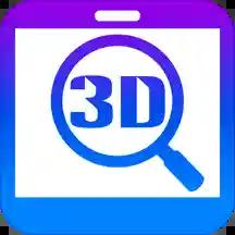 sview看图纸3D