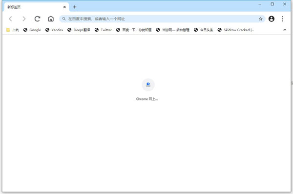Mini Browser浏览器免费版