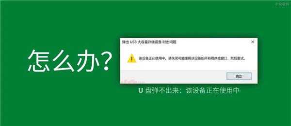 HotSwap中文版