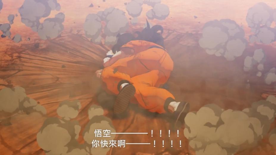龙珠Z:卡卡罗特最新完整版