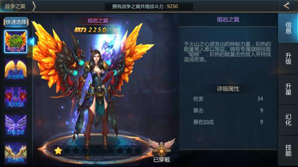 冰火启示录官方版