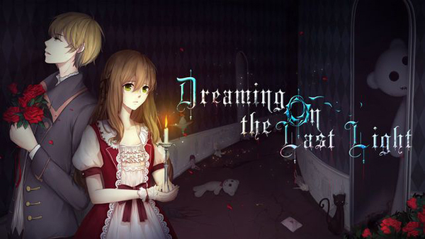 Dreaming On the Last官方版