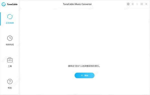 TuneCable iMusic Converter免费版