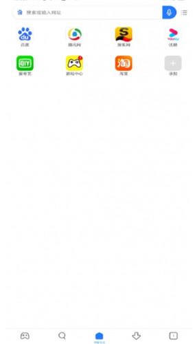 小米浏览器官方最新版本2