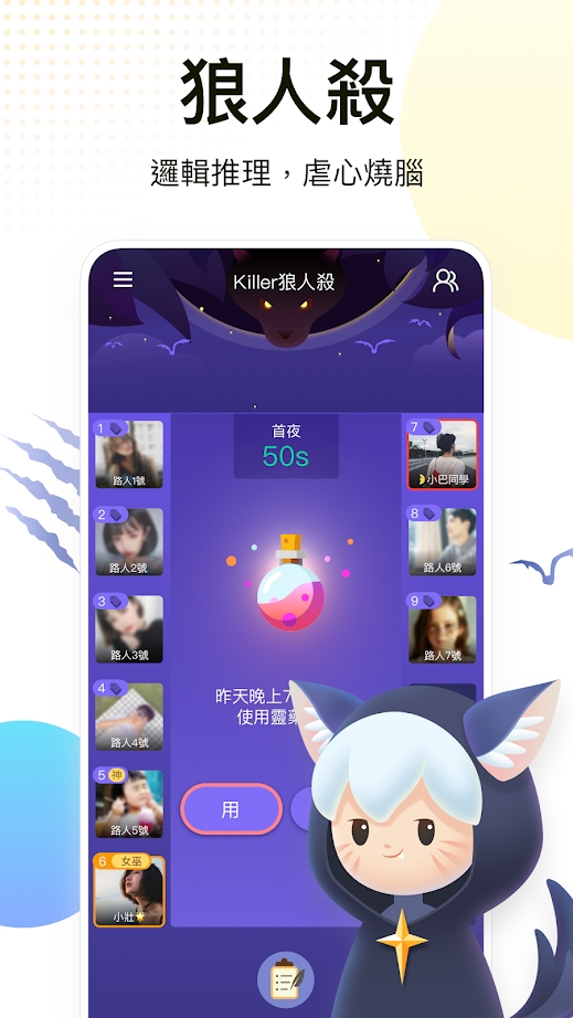 WePlay游戏平台手机版