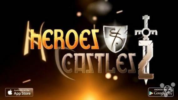 英雄城堡2官方版