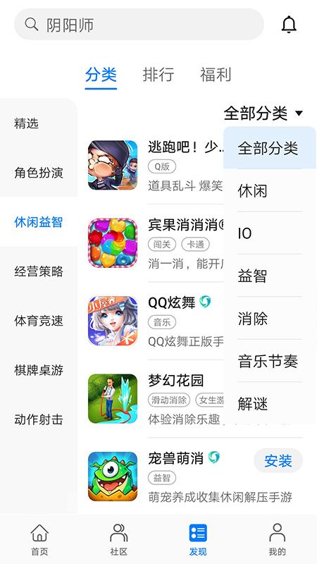 华为游戏中心手机版