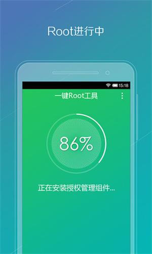小米一键root工具2020专业版3