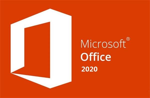 office2020完整破解版2