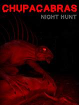 卓柏卡布拉:夜幕狩猎