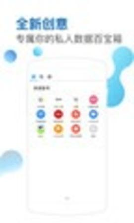 傲游云浏览器最新版